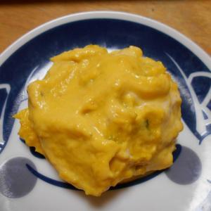 かぼちゃのヨーグルトサラダ(介護食)