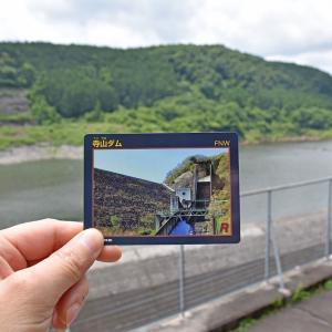寺山ダムで非対面ダムカードをいただく