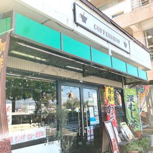 矢板駅の前の喫茶店