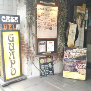CASA DEL GUAPO(SFP優待)オフ会に参加しました☆
