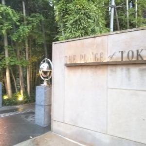 東京タワー向かいのTerrace Dining TANGOでディナー☆一家ダイニング優待利用です♪