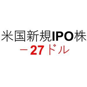【第12週】アメリカ株の新規IPO銘柄の資産運用成績は-27ドルでした アトラシアン(TEAM)など