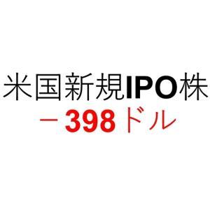 【第14週】アメリカ株の新規IPO銘柄の資産運用成績は-398ドルでした オクタ(OKTA)など