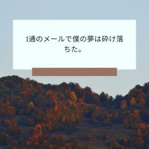 【 中学聖日記_妄想 】#124. 恋愛相談*