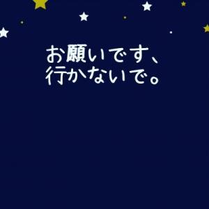 【 中学聖日記_妄想 】#126. 晶、倒れる!