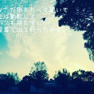 【 中学聖日記_妄想 】#128. 親と子*