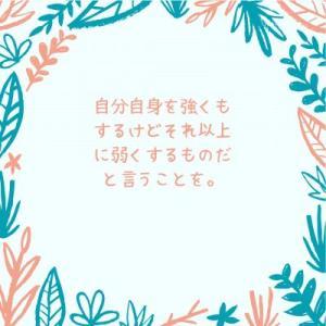【 中学聖日記_妄想 】#133. 何気ない日が幸せ*