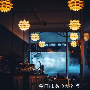 【 中学聖日記_妄想 】#134. Anniversary*