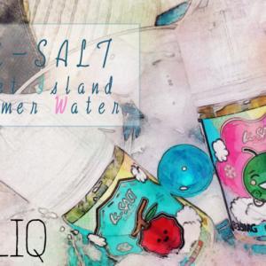 Sweet Island & Summer Water by HiLIQ【リキッド】レビュー