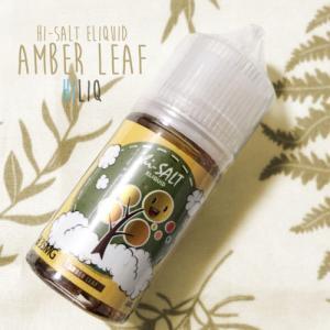 Amber Leaf by HiLIQ【リキッド】レビュー
