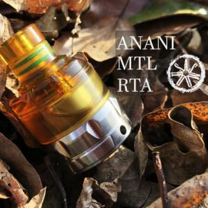 Anani MTL RTA by ASMODUS【アトマイザー】レビュー