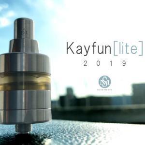 Kayfun [lite] 2019 by SvoëMesto【アトマイザー・RTA】レビュー