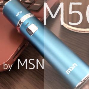 M50 by MSN(Myshinetech)【iQOS互換機】レビュー
