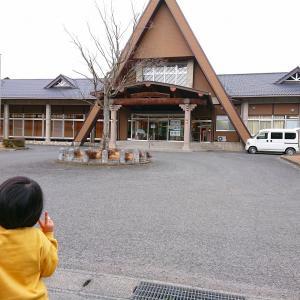 【最終回】令和直前・平成最後の車中泊inSAGA!3日目その4
