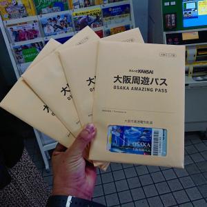 """令和最初の大阪!弾丸旅行2019!!2日目その2""""大阪は周遊パスでGO!★""""【番外編】"""