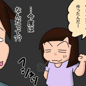 怒り心頭…!!!