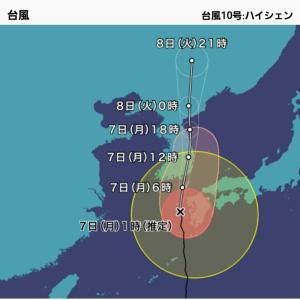 台風一過!とにかく風が凄かった台風10号の爪痕。
