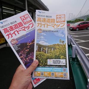 【車中泊】めかりパーキングエリア(福岡県北九州市)に行ってみた!!※たまり場になるのでお勧めできない。【全国車中泊スポット紹介/関門自動車道(関門橋)のPA】
