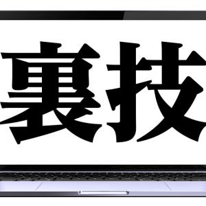 【実践解説】利益をグッと引き上げる裏技的追撃エントリー!!