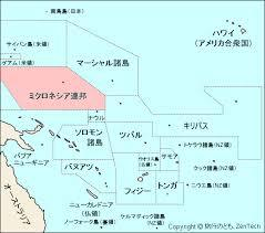 日本からの入国禁止/空気感染エアゾル⁉︎中国が認めた