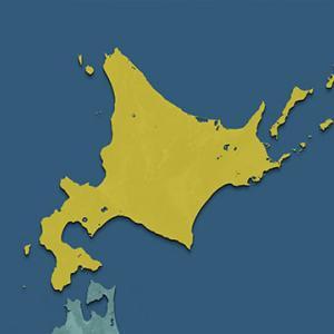 北海道「緊急事態宣言」知事~ 外出控えるよう呼びかけ