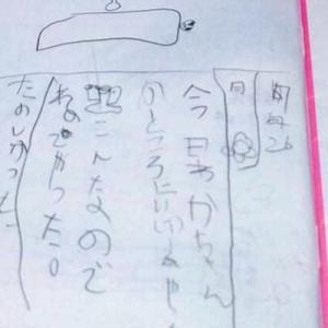【イーマサウンド】夏休み☆9歳のお客さま