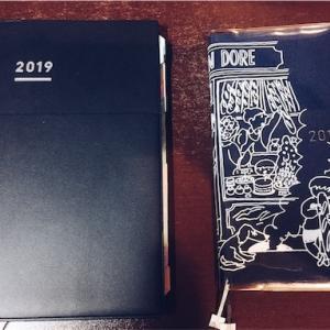 2019年の手帳と使い方