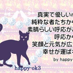 被災地の報告~小松駅長・猫のしょこら