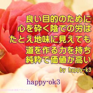 神戸赤十字病院の感謝&良心の声に従う意志