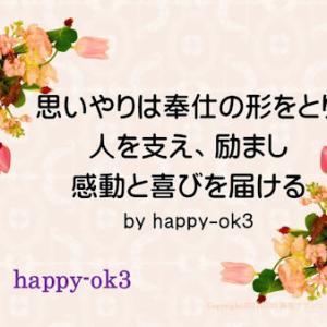五輪へゴミ拾い&日本の方が大好き&メッセージ