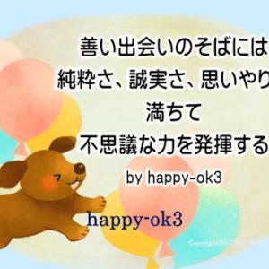 日本へ感謝&県を超えた風船&ハスキー犬