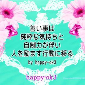 素敵な友人達&福知山市の言葉&弟のスピーチ