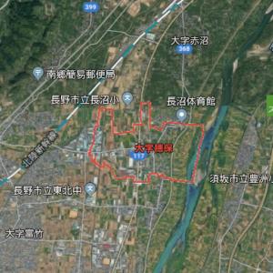 台風19号で河川被害が多発