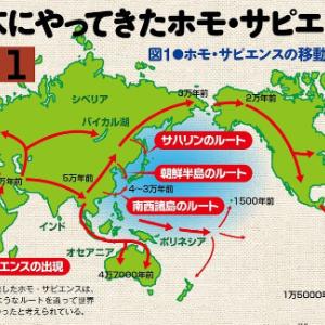 日本人のルーツの最新研究が5分で分かる