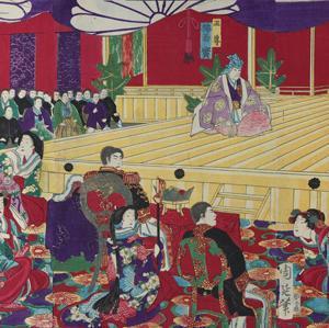 能と天皇~即位礼饗宴の儀の演能から総理大臣主催晩餐会でのホテル能