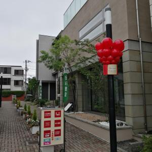 駒沢公園ハウジングギャラリーstage1