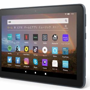 Amazon FireHD8発売 iPad miniの1/4の価格