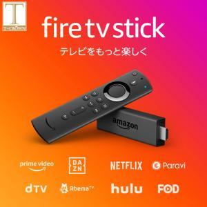 amazonTVstickが突然切れ,6時間後に復旧しキャンセル