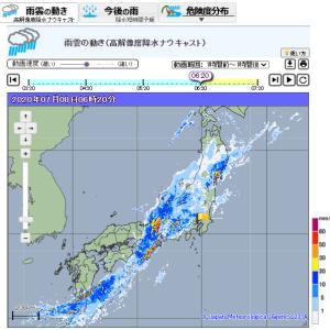洪水警報・土砂災害予報はここで確認!東北南部・新潟は警戒を!!