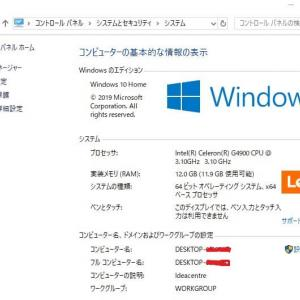 windows10でPC間でファイルを共有する方法ノートンの場合