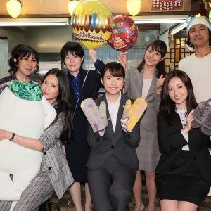 1分でわかる「七人の秘書」脚本:中園ミホ、木村文乃、広瀬アリス