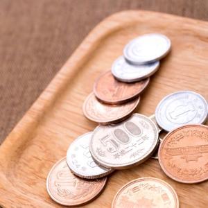 1月の家計簿締め。大赤字すぎて自分に引く。