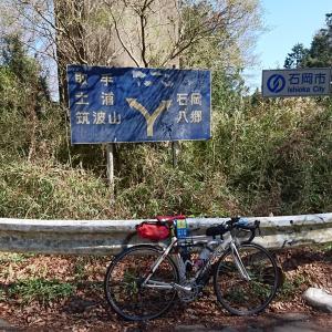 筑波山ライド
