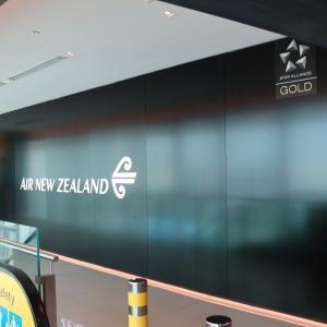 オークランド国際空港 ニュージーランド航空ラウンジ レポート