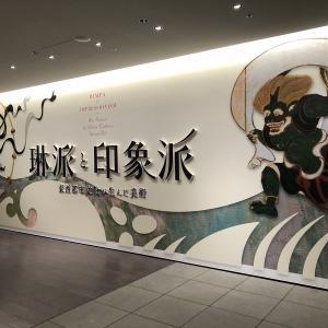 アーティゾン美術館【琳派と印象派】展を鑑賞してきました