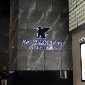JWマリオット・クアラルンプール 宿泊レポート