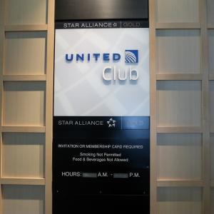 成田国際空港 ユナイテッドクラブのラウンジレポート