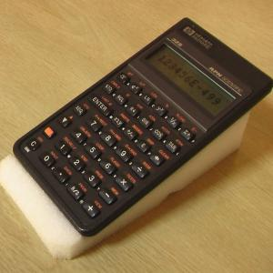 HP32Sの演算範囲±499乗まであった