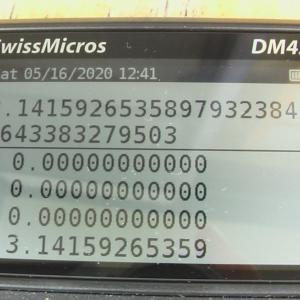 DM42の演算範囲ビックリ?