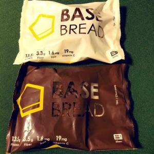 Base Breadが美味しくて便利